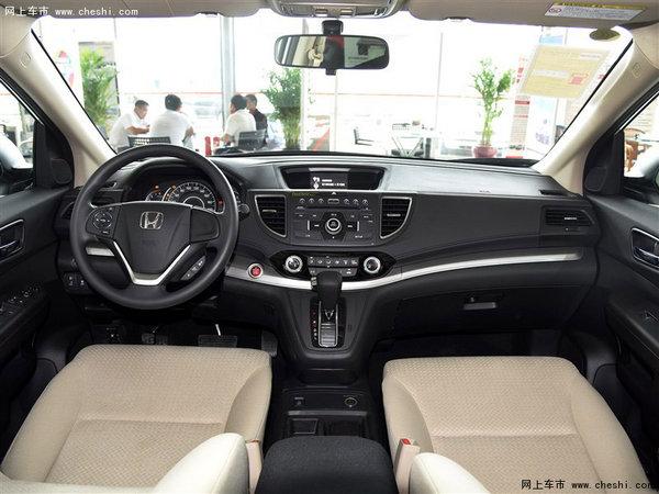 本田CRV城市越野优惠7万 豪华配置享四驱-图7