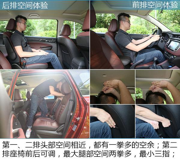 容易上手的傻白甜 试驾长安凌轩1.6L-图2