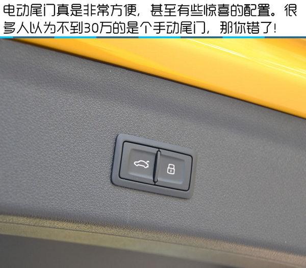 新款国产奥迪Q3试驾 最火的牌最平民的款-图10