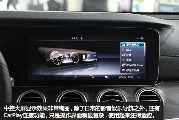 优雅豪华高贵  实拍奔驰全新E300L运动版-图5