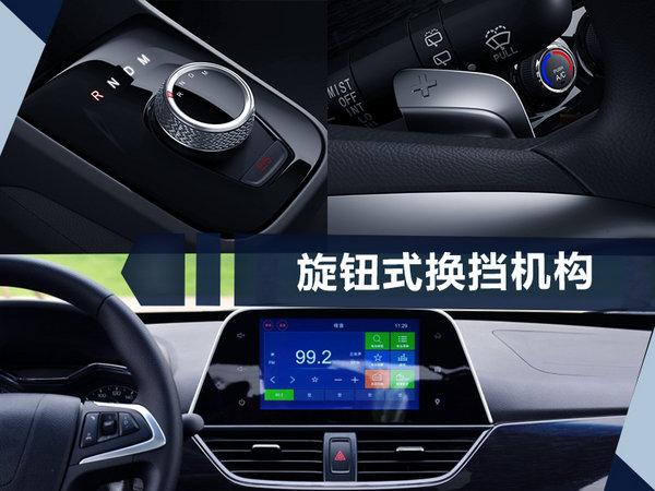 宝骏310自动挡将于9月22日上市 售价5万元起-图6