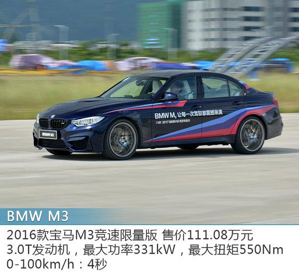 体验高性能极致驾控 BMW M系试驾广州站-图7