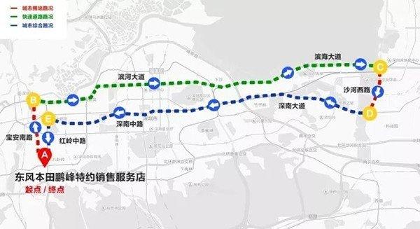 2.56L/100km 新一代CR-V锐·混动净行鹏城-图2