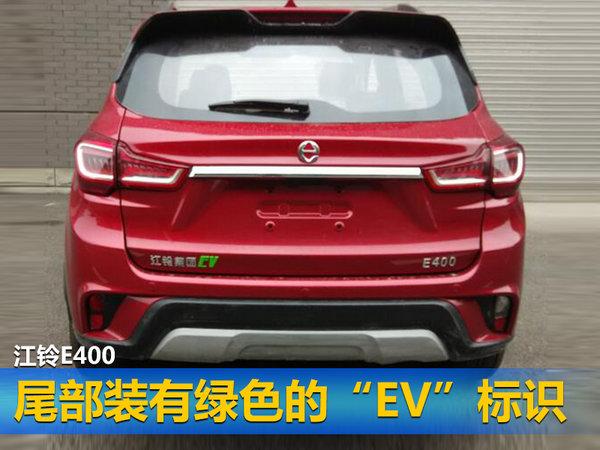 江铃推全新紧凑型/纯电动SUV-将于年底首发-图4