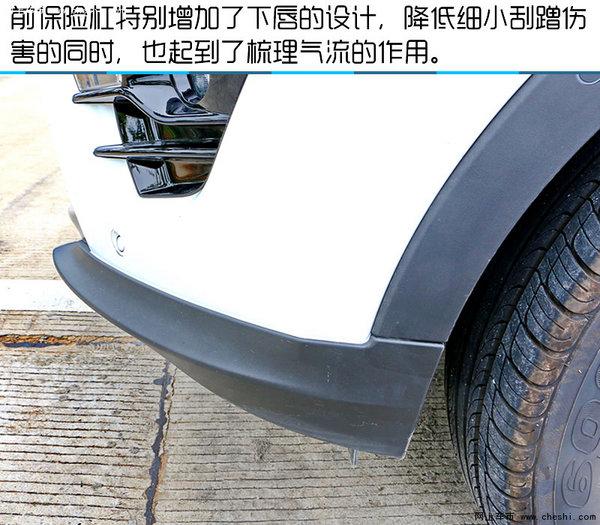 灵魂制造者 东南DX7黑爵士 1.5T深度试驾-图6