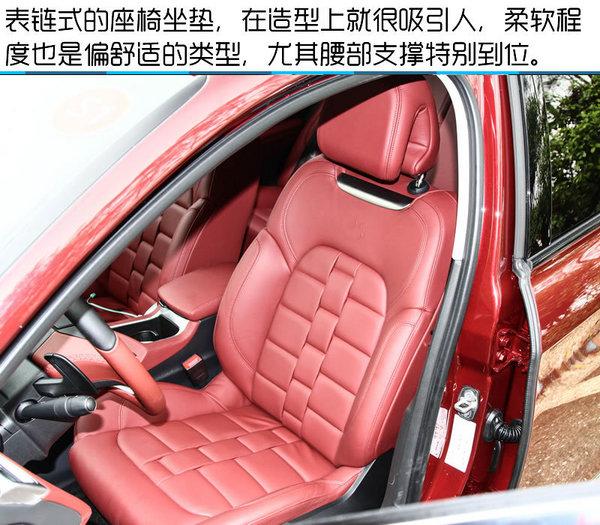 北京车展上市:DS 4S售14.99起亮点解读-图3