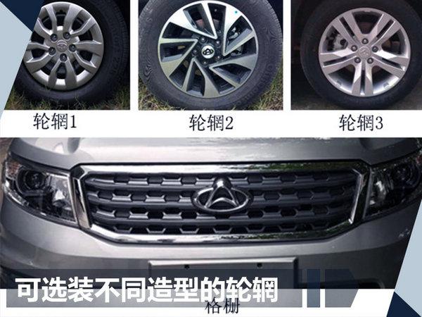 长安将推全新大7座SUV 搭1.3T引擎/动力超1.6L-图6