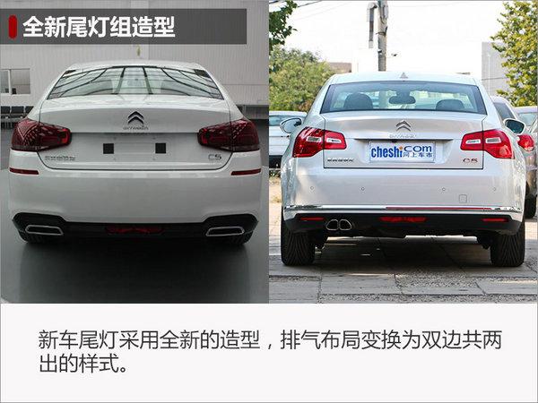 东风雪铁龙新C5车身加长 比本田雅阁还大-图1