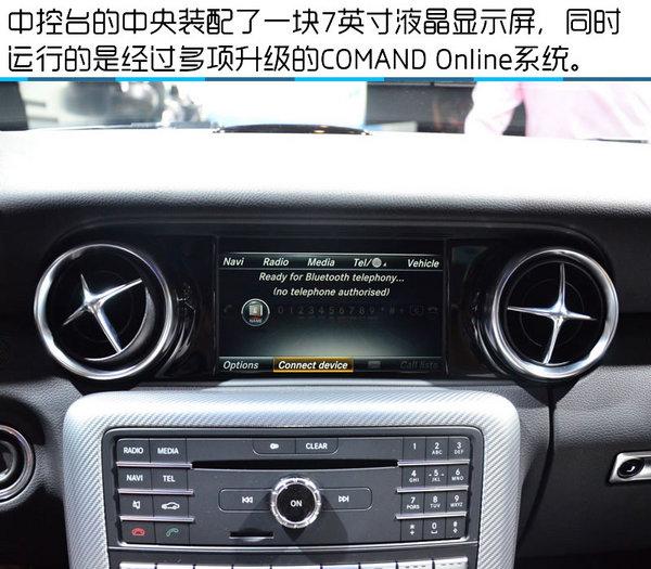 2016北京车展 美妞奔驰SLC 300实拍-图13