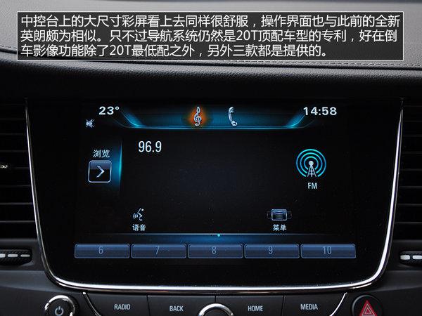威朗lcd收音机接线图
