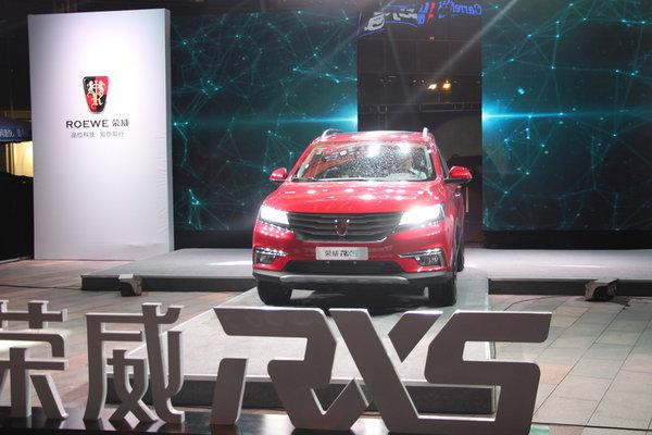 全球首款量产互联网汽车荣威RX5登陆云南高清图片