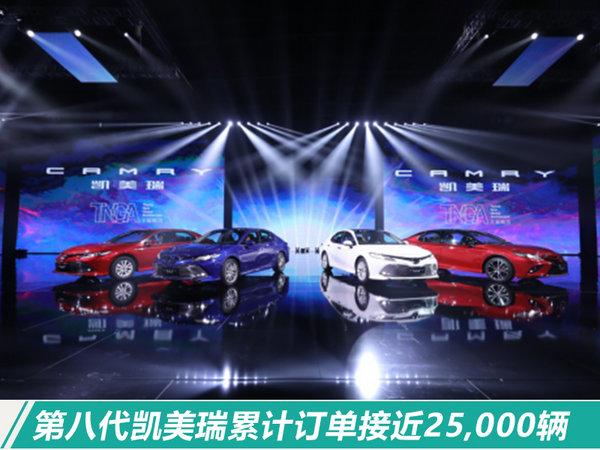 广汽丰田2017年销量突破44万辆 将推全新小SUV-图4