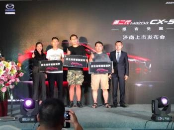 马自达第二代CX-5济南上市发布会落幕-图10