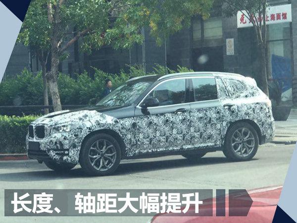 迎来SUV大年!宝马2018年将在华推16款新车型-图6