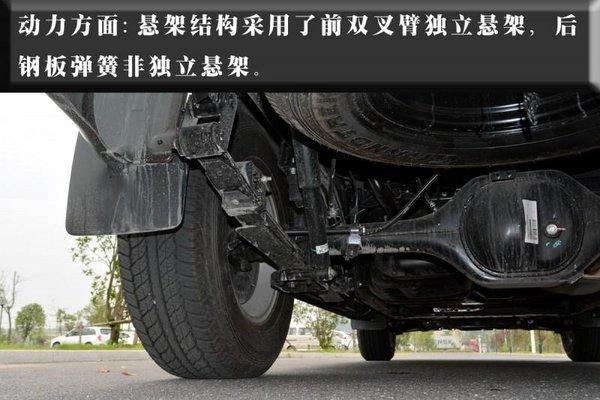 郑州日产纳瓦拉 实用与情怀个性座驾-图23