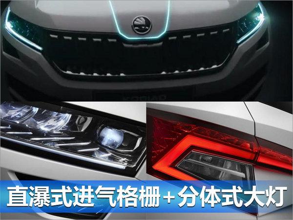 斯柯达新SUV-Karoq全球首发 年内加长国产-图2