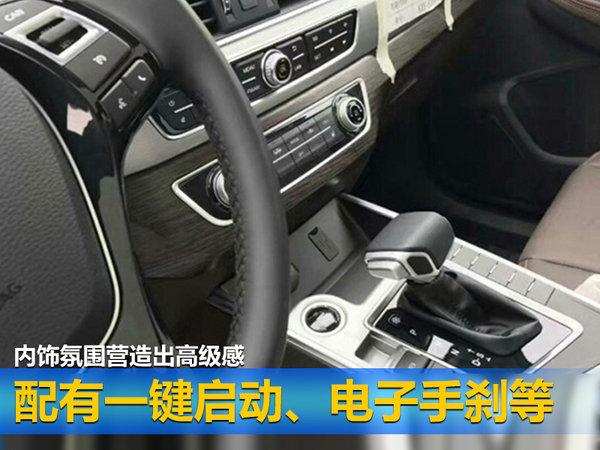 东风风行景逸X7搭1.6T 将推五座及七座版本 10月上市-图3