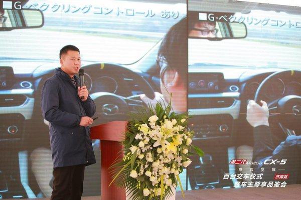 第二代Mazda CX-5百台交车仪式暨品鉴会-图3