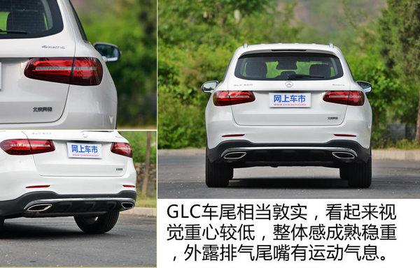 宜商宜家面面俱到 北京奔驰GLC300怎么样-图7