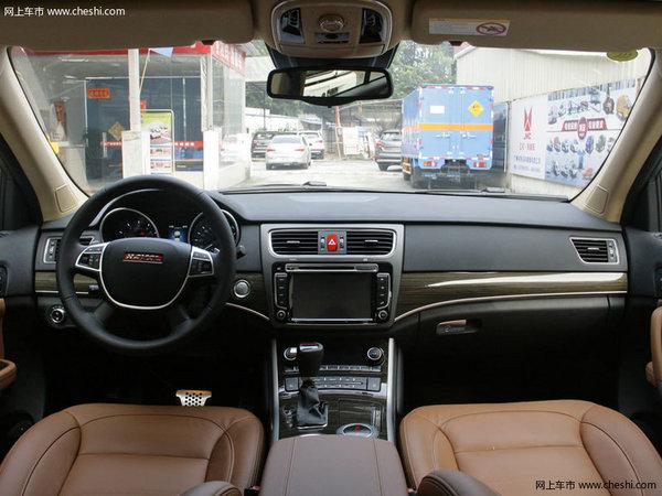 哈弗H8购车优惠高达2.2万 现车销售-图3