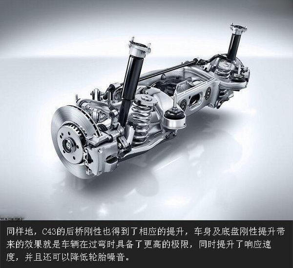 新款奔驰C43AMG 哑光灰特别版惊爆68.8万-图12