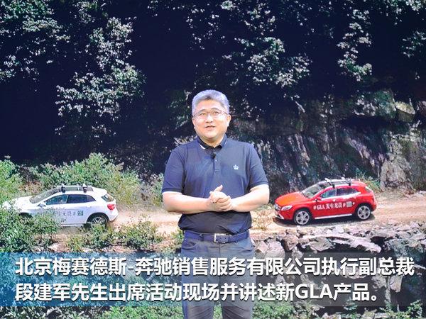 北京奔驰新一代GLA上市 售27.18-39.90万元-图2