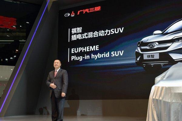 新能源车祺智-PHEV正式揭幕,广汽三菱闪耀2017上海车展-图4