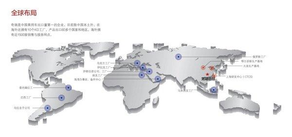 奇瑞高端系列EXEED广州车展国内首发亮相-图7