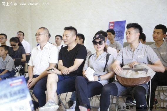 郑州日产NAVARA上市暨试驾会深圳收官-图2