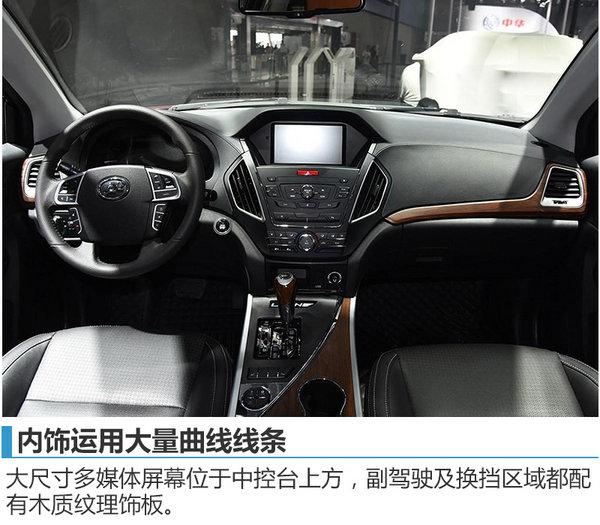 力帆全新中型SUV正式亮相 竞争哈弗H7-图1
