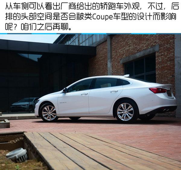 试驾迈锐宝XL 2.5L 舒适充要条件是排量-图7