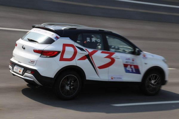 勇夺8冠 东南DX3 SRG称霸中国量产车大赛-图5