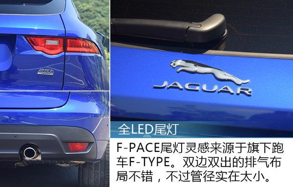 """一只特别的""""豹子"""" 试驾新一代F-PACE四驱运动版-图6"""
