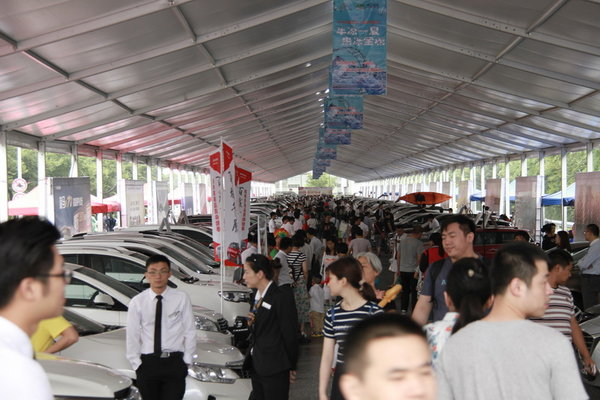 南京首届家车超市---第一天现场报道-图14