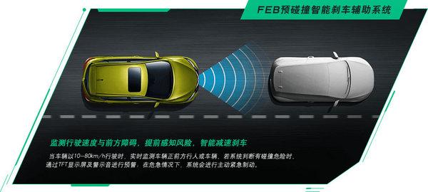 当意外突然来临 这些车可能会救你一命-图7