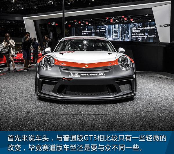 多想置身于赛道! 上海车展实拍911 GT3 Cup-图3