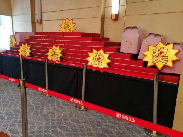 众泰抢购会在武汉绿地铂瑞酒店圆满结束-图6
