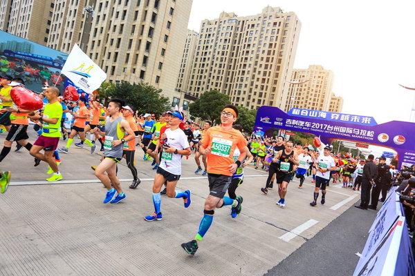 吉利汽车2017台州国际马拉松圆满落幕-图5