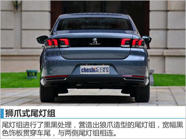 标致全新308成都车展预售 竞争大众朗逸