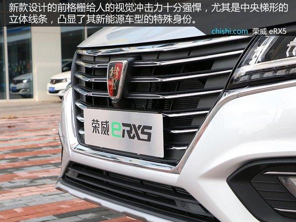 三擎SUV代表作 荣威eRX5深度实拍解析-图4