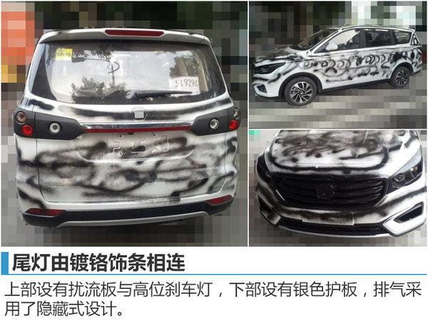 长安首款MPV搭1.6L发动机 竞争宝骏730-图6