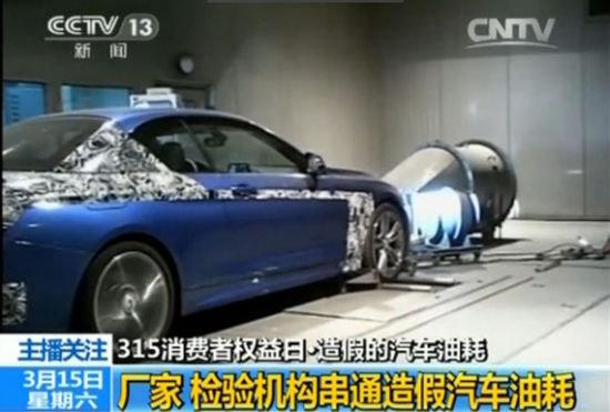 海马汽车对此表示,公司所有车型的油耗检测均按照《轻型汽车燃料消耗