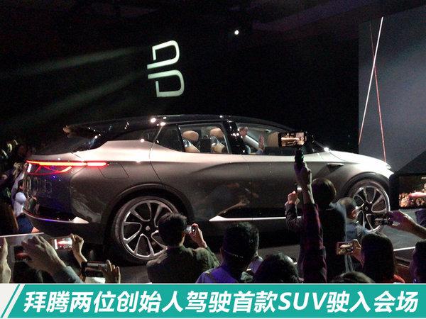 拜腾汽车首款SUV全球首发 明年上市/29万起售-图4