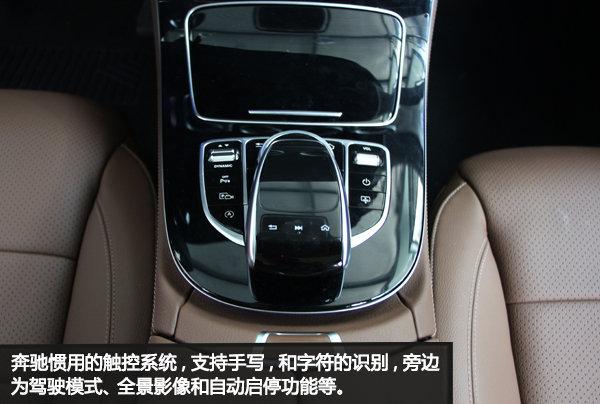 优雅豪华高贵  实拍奔驰全新E300L运动版-图10