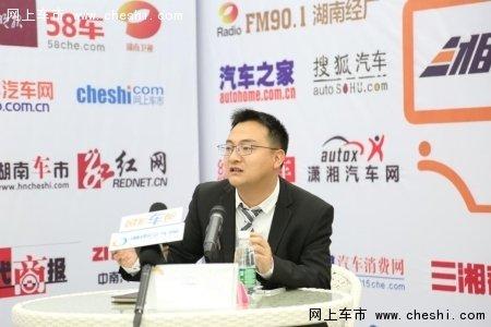 专访长丰集团新能源部部长 黄伟-图1