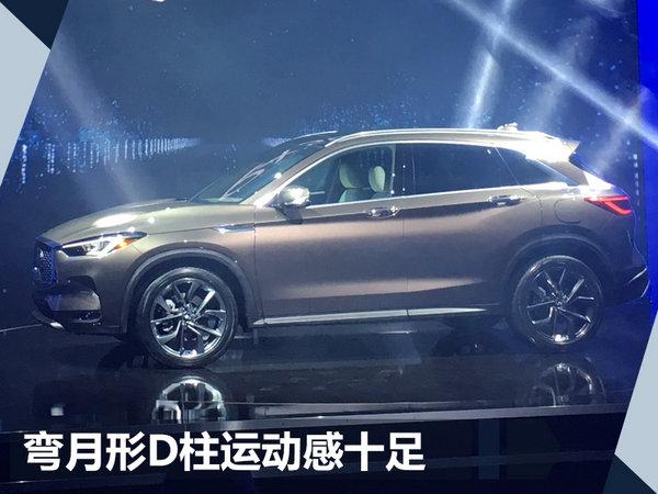 英菲尼迪全新一代QX50正式发布 明年入华国产-图4