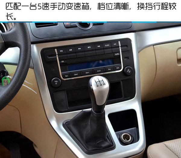 大空间高性价比的选择 长安睿行M90试驾-图2