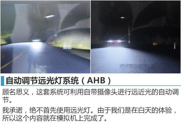 专业赛车场内 体验丰田规避碰撞辅助套装-图11