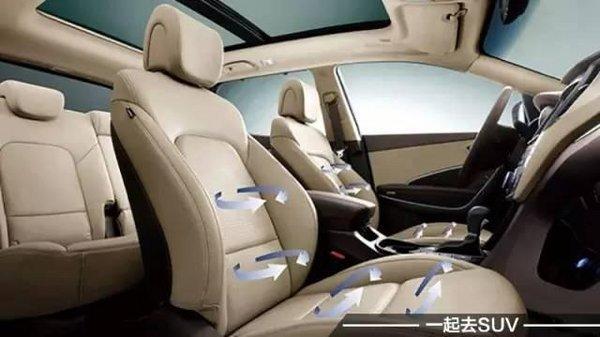 再热也不怕 四款带座椅通风城市SUV推荐-图2