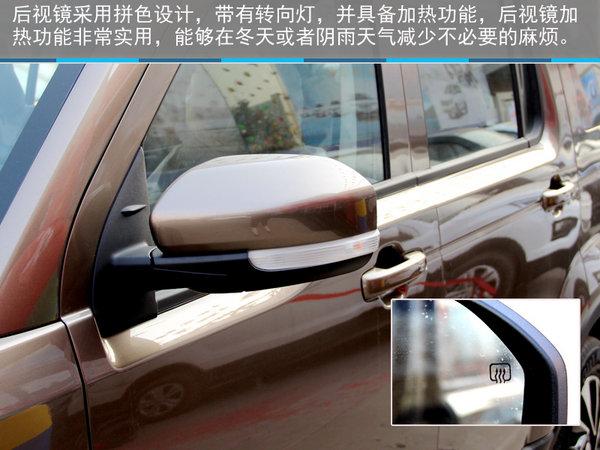 硬派新7座SUV—石家庄实拍长安欧尚X70A-图6